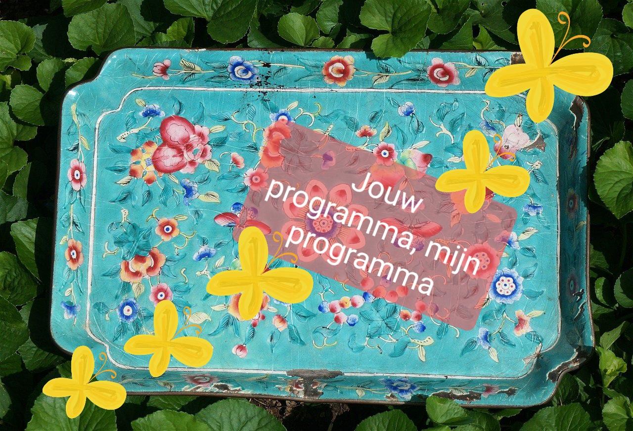 Jouw programma, mijn programma